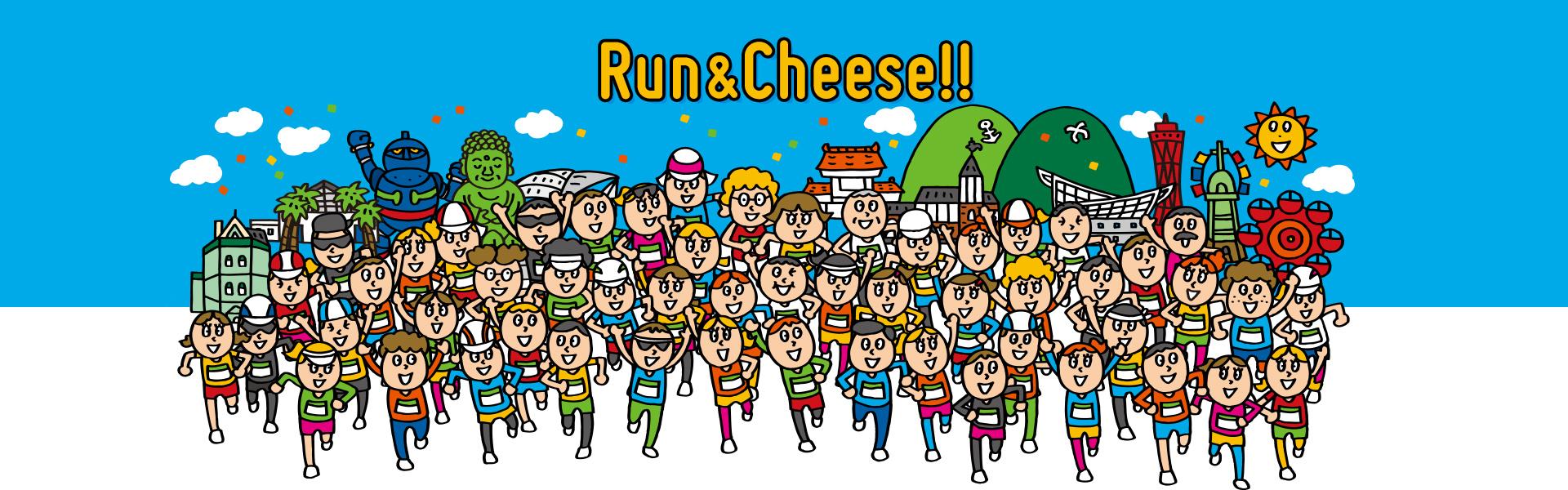 qbbの神戸マラソンブログ「ラン&チーズ」が開設されました。