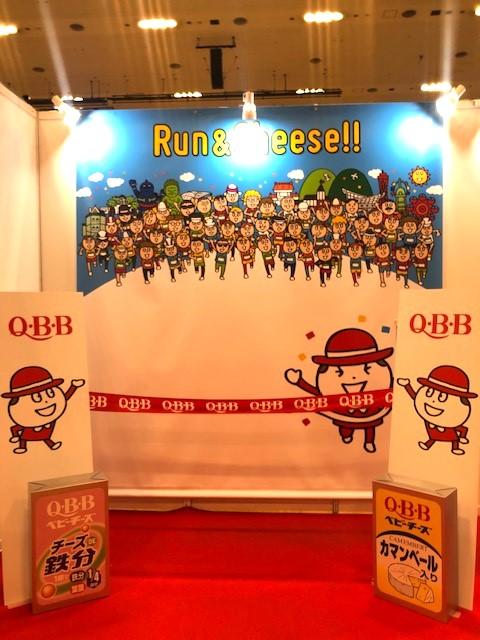 神戸マラソンEXPO2019のQBBブースには、フォトスポットがあります。