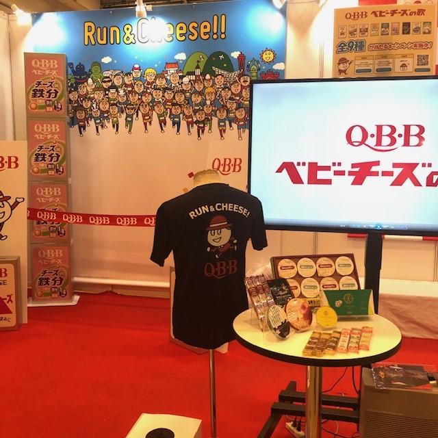 神戸マラソンEXPO2019のQBBブースの様子です。